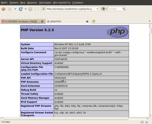 Php version on windows hosting-06.png